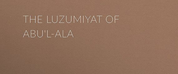 The Luzumiyat of Abu'l-Ala