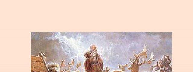 Люди Библии. Стихотворные впечатления