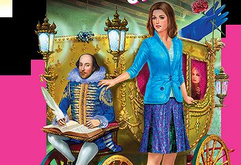 Шекспир курит в сторонке