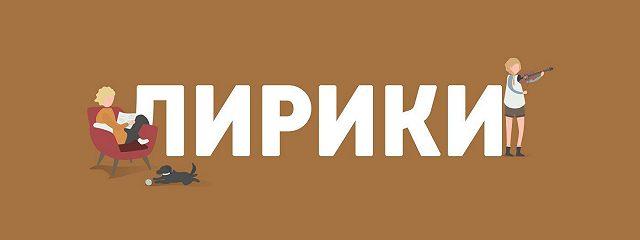 Нужны ли сленг и заимствования в русском языке?