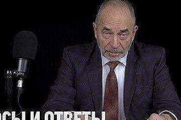 Михаил Васильевич Попов отвечает на вопросы. Часть 2