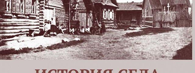 История села Апайкина Гарь Казанского уезда 1819–1918годы. Книга вторая– Новые Бимери