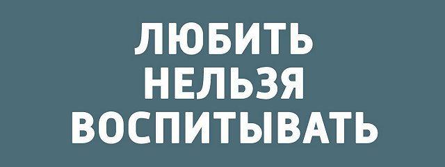 Выпуск 57