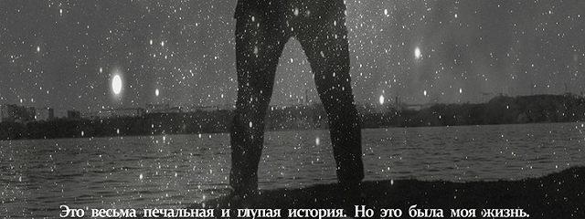 По Слезам вНикуда…