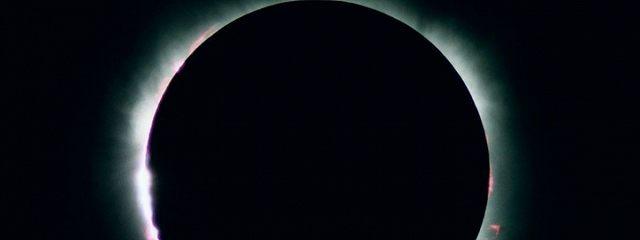 Тени завтрашнего солнца