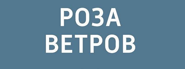 Казань предложила молодежи тур выходного дня с бар-хоппингом
