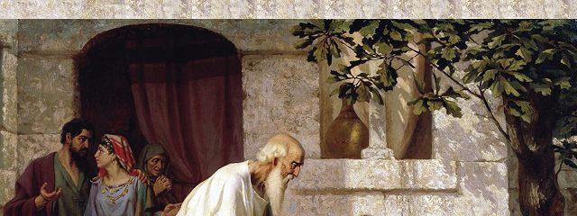 Плоды истинного покаяния