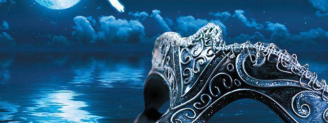 Небесная музыка. Луна