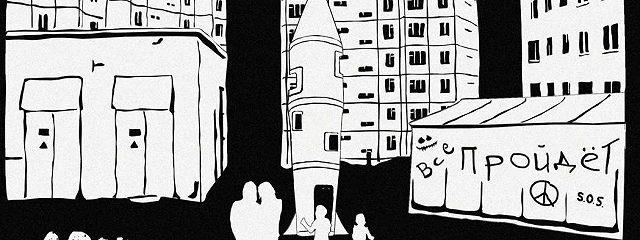Черное закулисье. Сборник рассказов