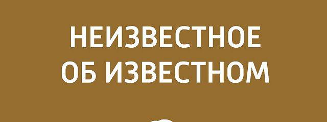 Особняки Московского модерна