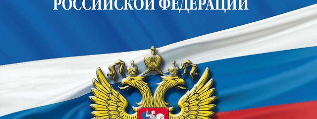 Семейный кодекс Российской Федерации. Текст с изменениями и дополнениямина15марта2011г.
