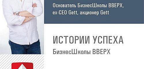 Интервью с Антоном Фатеевым - совладельцем проекта LONDY. Как организовать стирку без хлопот