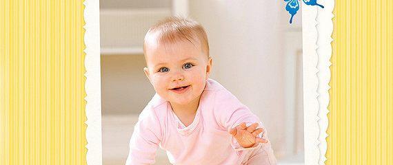 Чудо-ребёнок с самых пелёнок. Пошаговая методика развития ребёнка с рождения до года