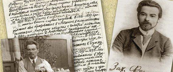 Записки и воспоминания о пройденном жизненном пути