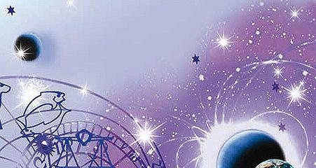 Астрология любви и отношений. Дата рождения подскажет, как встретить свою половину и создать крепкую семью