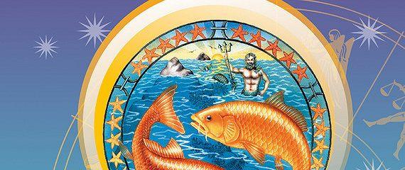 Гороскоп на каждый день. 2014. Рыбы