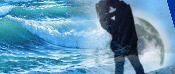 Задумчивый вальс морских волн
