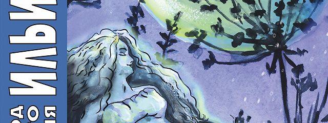 Немецкий с Теодором Штормом. Регентруда – королева дождя. Сказочная повесть / Theodor Storm. Die Regentrude