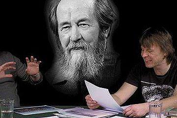 Павел Перец про террориста Нечаева