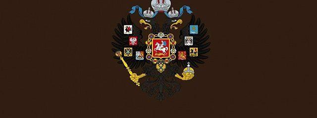 Генералы Русской императорской армии 1914–1917 гг. Том 2