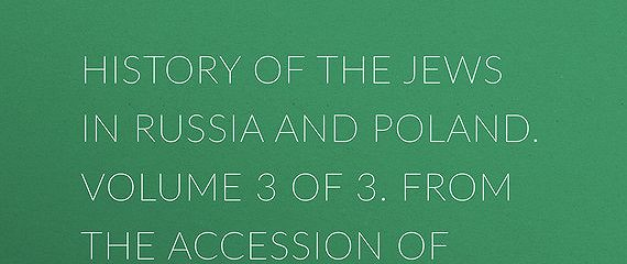 History of the Jews in Russia and Poland. Volume 3 of 3. From the Accession of Nicholas II until the Present Day