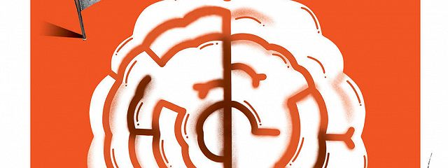 Лайфхакер. Ловушки мышления. Почему наш мозг с нами играет и как его обыграть.
