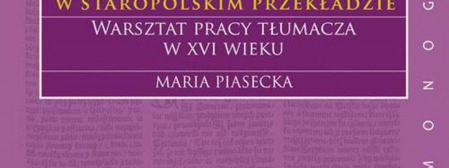Lingua Erazma z Rotterdamu w staropolskim przekładzie