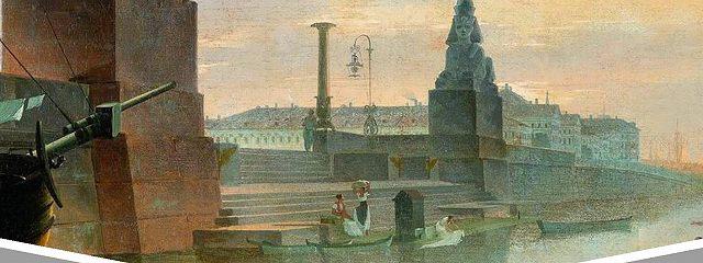 Ангелы и сфинксы Петербурга