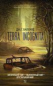 Джеймс Баллард -Terra Incognita: Затонувший мир. Выжженный мир. Хрустальный мир (сборник)