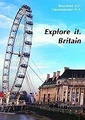 Н. Овсянникова -Explore it. Britain