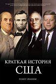 Роберт Римини -Краткая история США