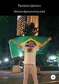 Романо Цеплик -Записки бразильского гида