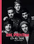 One Direction - One Direction. Кто мы такие