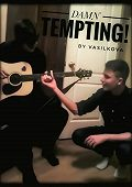 Y. Vasilkova -Damn Tempting!