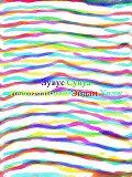 Зувус Сувуз -Необычайный Эйдан Ходж 1