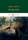 Уилки Коллинз -John Jago's Ghost