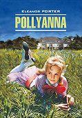 Элинор Ходжман Портер -Pollyanna / Поллианна. Книга для чтения на английском языке