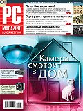 PC Magazine/RE -Журнал PC Magazine/RE №6/2012
