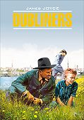 Джеймс Джойс -Dubliners / Дублинцы. Книга для чтения на английском языке