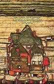 Юлия Грибер - Цветовое поле города в истории европейской культуры