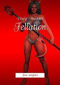 Vitaly Mushkin -Fellation. Sexe sanglant