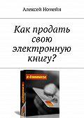 Алексей Номейн -Как продать свою электронную книгу?