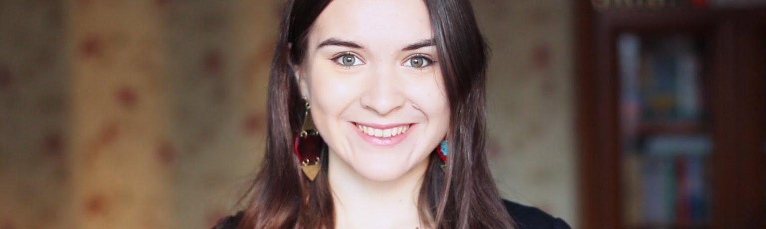 Писательница и блогер Ольга Миклашевская рекомендует