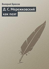 Валерий Брюсов -Д.С.Мережковский какпоэт