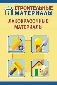 Илья Мельников - Лакокрасочные материалы