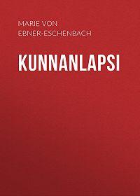 Marie Ebner-Eschenbach -Kunnanlapsi