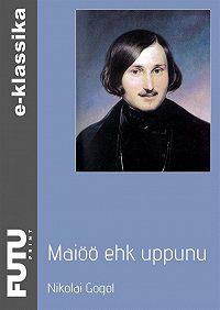 Nikolai Gogol -Maiöö ehk uppunu