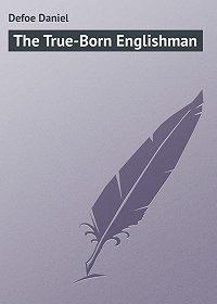 Даниэль Дефо -The True-Born Englishman