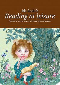Ida Rodich -Reading at leisure. Чтение на досуге на английском и русском языках