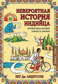 Пер Андерссон -Невероятная история индийца, который поехал из Индии в Европу за любовью